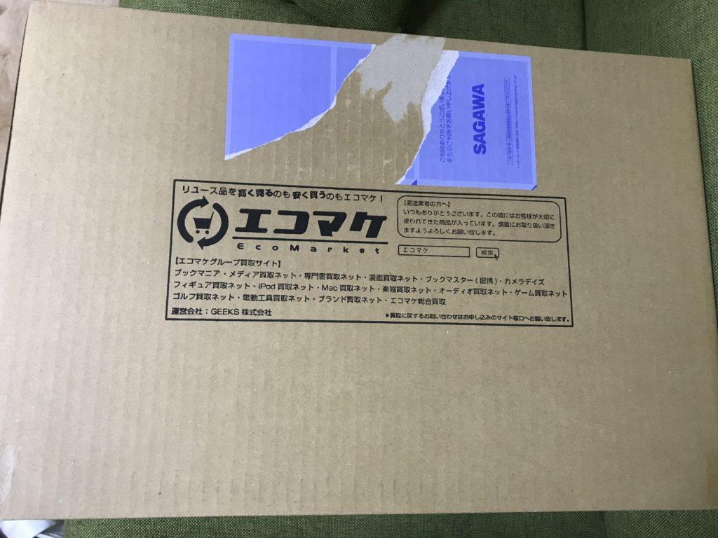 Mac買取ネットさんの梱包材が届きました