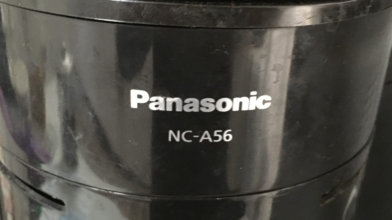 実際に使っておすすめコーヒーメーカーPanasonic NC-A56