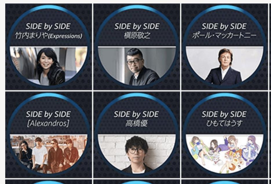 槇原敬之 Side by Side