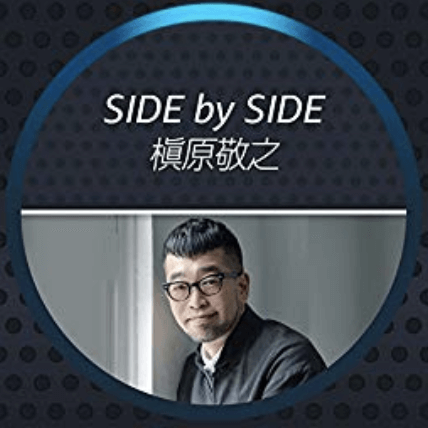 槇原敬之 Side By Side Amazon