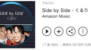 くるり Side By side