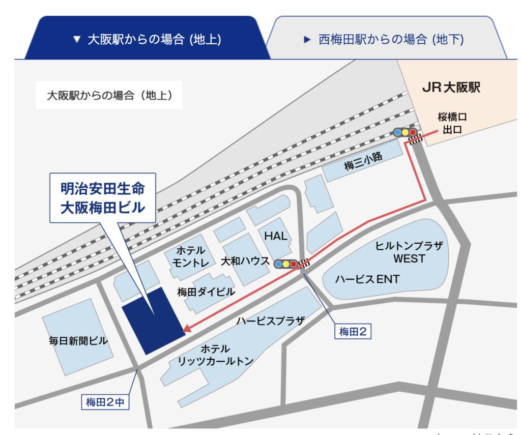 脇坂クリニック大阪アクセス 大阪駅からの場合