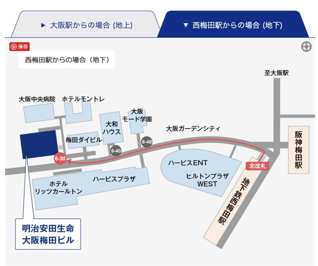脇坂クリニック大阪アクセス 西梅田駅からの場合