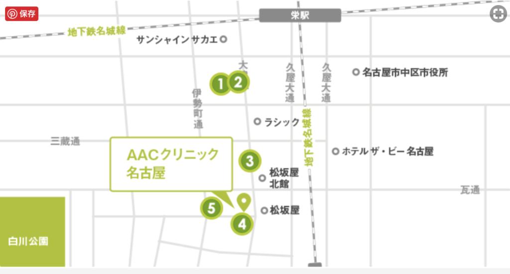 ヘアメディカル名古屋、AACクリニック名古屋のアクセス