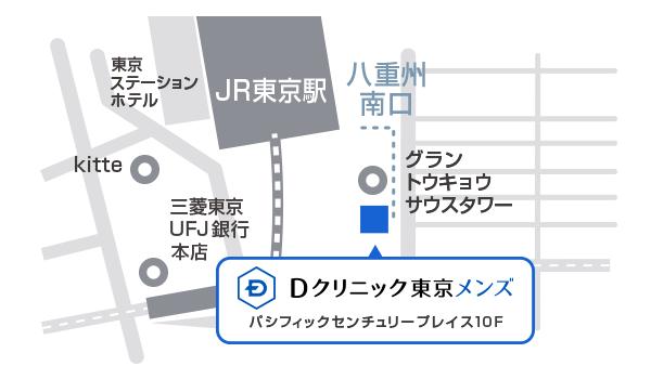 Dクリニック東京 メンズ(旧メンズヘルスクリニック東京)アクセス