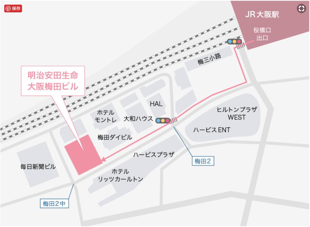 アクセス Dクリニック大阪 ウィメンズ (旧脇坂ウィメンズヘルスクリニック大阪)