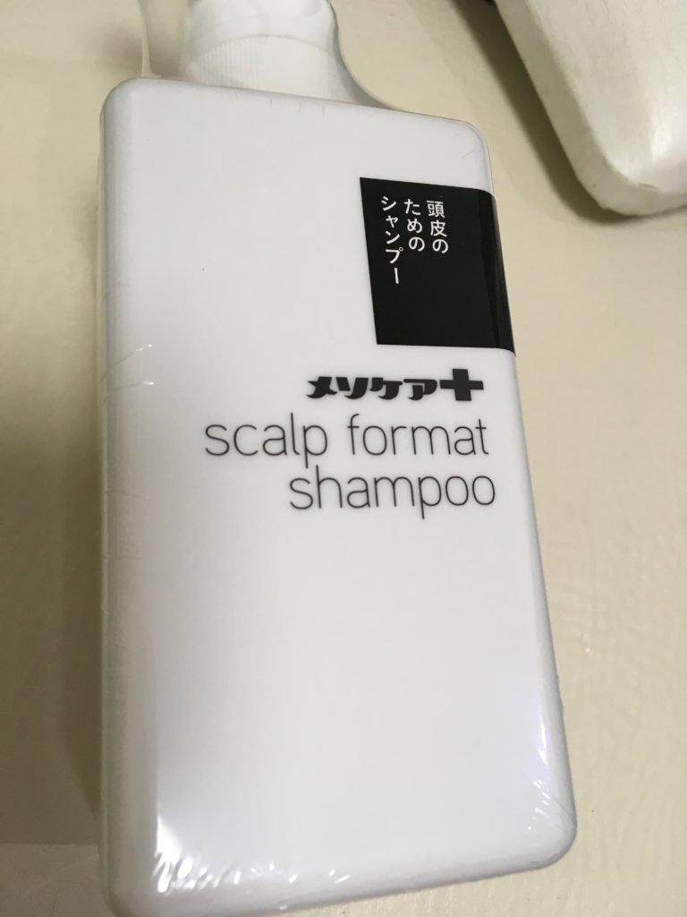 メソケアプラスシャンプー scalp format shampoo