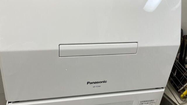 「プチ食洗」NP−TCM4−W パナソニック食器洗い乾燥機 口コミ
